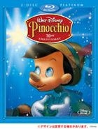 Pinocchio (Blu-ray) (Platinum Edition) (Japan Version)