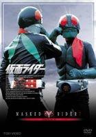 Kamen Rider Vol.7 (Japan Version)