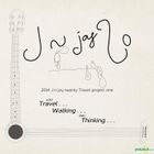 J n joy 20 - Travel Project One (Just Travel... Walking... and Thinking...) ( LP )