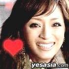 Hamasaki Ayumi - (miss)understood Standard Edition (Korean Version)