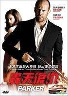 Parker (2013) (DVD) (Hong Kong Version)