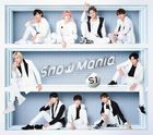 Snow Mania S1 [Type A] (ALBUM+BLU-RAY) (First Press Limited Edition) (Japan Version)
