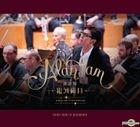 Alan Tam In Slovakia (CD + DVD)