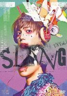 TXT vol.1 'SLANG'  (DVD)(Japan Version)