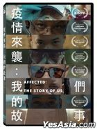Affected: The Story of US (2020) (DVD) (Taiwan Version)