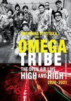 SUGIYAMA KIYOTAKA & OMEGATRIBE The open air Live ' High and High' 2020-2021 (Japan Version)