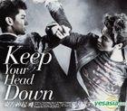 Dong Bang Shin Ki - Keep Your Head Down (Normal Version) (Hong Kong Version)