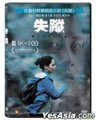 Missing (2019) (DVD) (Hong Kong Version)