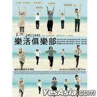 Megane (DVD) (2-Disc Edition) (Taiwan Version)