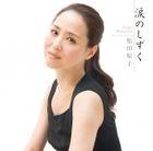 Namida no Shizuku (SINGLE+DVD)(First Press Limited Edition)(Japan Version)