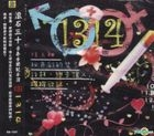 Rock Records 30th Anniversary Collection: CD 7
