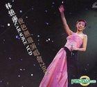 林憶蓮 夜色無邊演唱會2005 Karaoke (3VCD)