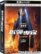 Shock Wave 1+2 (4K Ultra HD + Blu-ray) (Hong Kong Version)