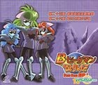 Bomberman Jetters 13 (VCD) (Hong Kong Version)
