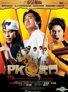 Master Kims (DVD) (Taiwan Version)