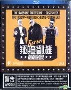 The Awesome Threesome - Orgasmedy (2019) (Blu-ray) (Hong Kong Version)