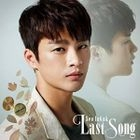 Last Song [Type B](Japan Version)