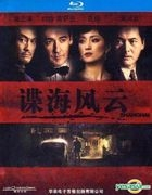 Shanghai (2010) (Blu-ray) (China Version)