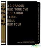 G-Dragon - 2013 G-Dragon World Tour [One of A Kind The Final in Seoul + World Tour] (DVD) (3-Disc) (Korea Version)