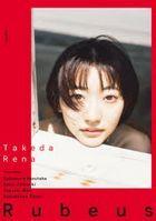 Takeda Rena Photobook 'Rubeus'