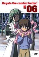 Hayate no Gotoku! (DVD) (Vol.6) (Japan Version)
