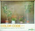 2009 Stomp Music Sampler - Color Code #11