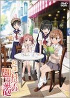 To Aru Kagaku no Railgun -OVA (DVD) (Japan Version)
