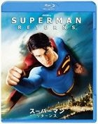 Superman Returns (Blu-ray) (Special Priced Edition)(Japan Version)