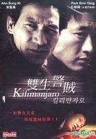 Kilimanjaro (DVD) (Hong Kong Version)