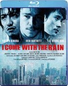 I Come With The Rain (Blu-ray) (Japan Version)