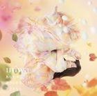 Anata ga Kokoni Ite Dakishimerukoto ga Dekirunara (Normal Edition)(Japan Version)
