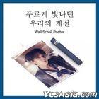 Super Junior-K.R.Y. - Wall Scroll Poster (Ye Sung Version)
