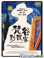 Van Gogh In Love (2021) (DVD) (Taiwan Version)