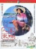 Goldenward Series Of Chinese Movies - Beautiful Duckling