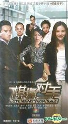Love Is Not For Sale (H-DVD) (End) (China Version)