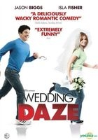 Wedding Daze (2006) (DVD) (Hong Kong Version)