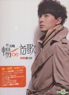 Joseph Cheng Debut EP (Commemorate Edition) (CD+DVD)