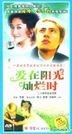 愛在陽光燦爛時 又名 : 紅粉骷 (20集) (中國版) (DVD)