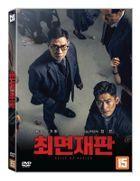 催眠・裁决 (DVD) (韩国版)