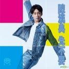 Same Bu Yao (EP)