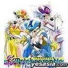 Animation Ryusei Sentai Musumet OP Theme Aya Trichromatic (Japan Version)