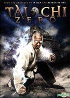 Tai Chi Zero (2012) (DVD) (US Version)