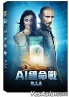 R.I.A. (2021) (DVD) (Taiwan Version)