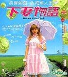 Kamikaze Girls (Hong Kong Version)