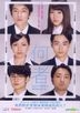 何者 (2016) (DVD) (香港版)