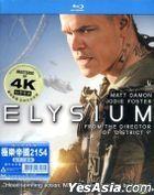 Elysium (2013) (Blu-ray) (Hong Kong Version)