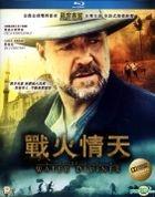 The Water Diviner (2014) (Blu-ray) (Hong Kong Version)