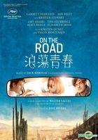 On The Road (2012) (DVD) (Hong Kong Version)