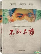 Absent without Leave (2016) (DVD) (English Subtitled) (Taiwan Version)