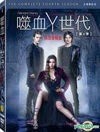 The Vampire Diaries (DVD) (The Complete Fourth Season) (Taiwan Version)